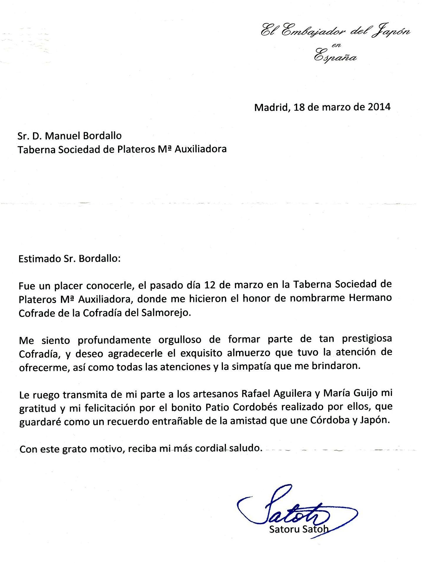 Carta embajador del Japón al Restaurante Sociedad Plateros Maria Auxiliadora