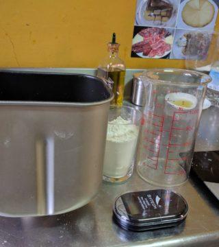 08-Pan sin gluten del Restaurante Sociedad Plateros María Auxiliadora
